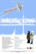 Moscow. Voices of evading truths.