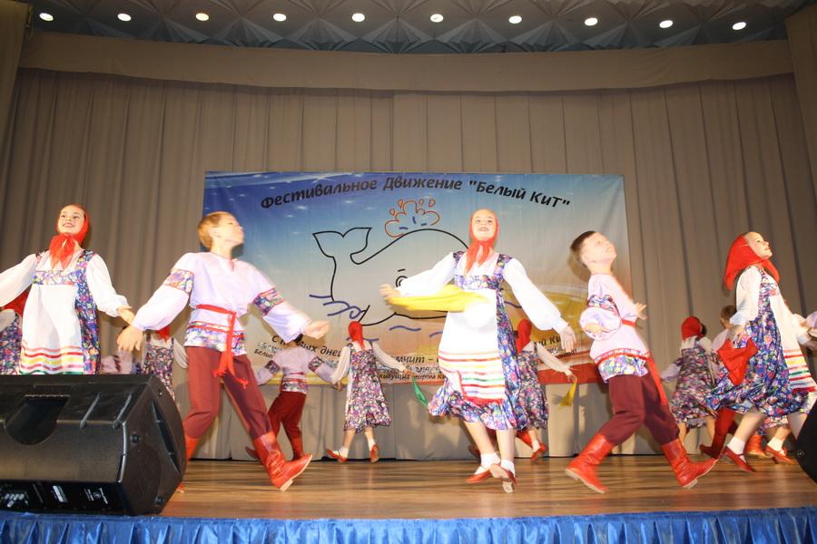 Красота по-татарски конкурс